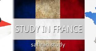 شرایط تحصیل در فرانسه 2016